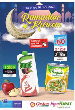 Ramadan kareem 2 – 2021 – Casino | Hyper Hayat