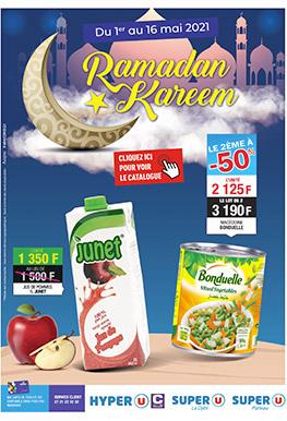 Ramadan Kareem 2 – 2021 – U